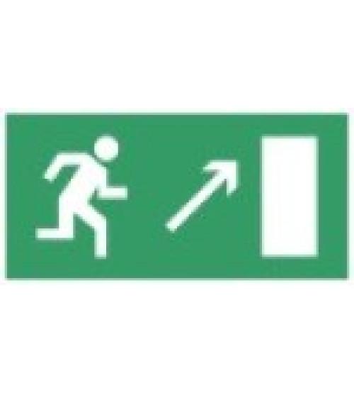 """Сфера (220В)  """"Направление к эвакуационному выходу направо вверх""""  (плоское) Оповещатель охранно-пожарный световой (табло)"""
