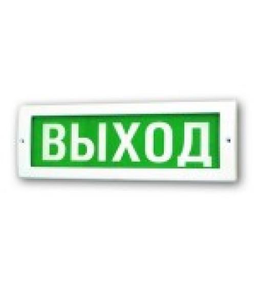 """Молния-12В """"Выход"""" Оповещатель охранно-пожарный световой (табло)"""