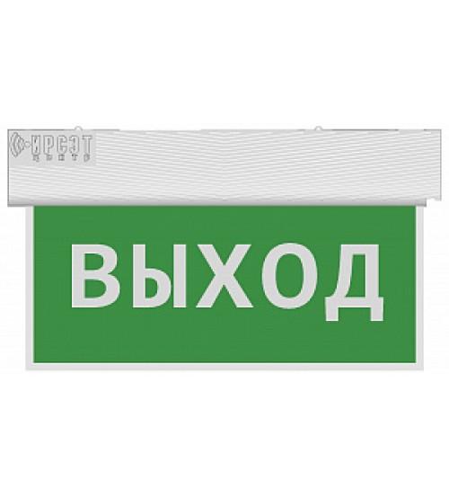 """БЛИК-РП-Г """"Выход"""" тип 1 (гравировка) Оповещатель пожарный световой с резервным источником питания (табло)"""