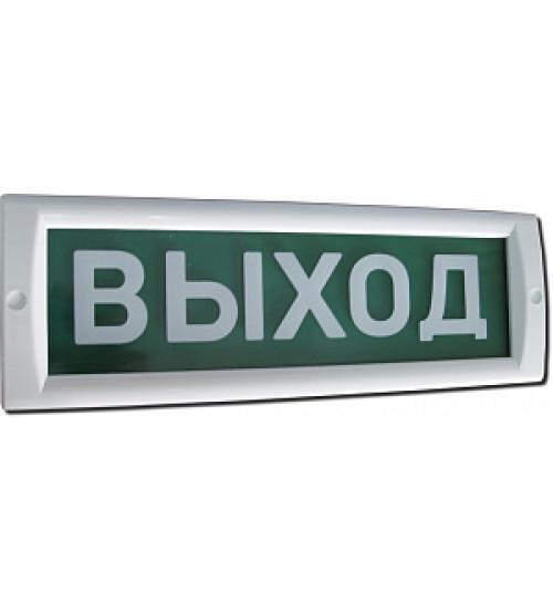 """БЛИК-С-12 """"Выход"""" НОВЫЙ Оповещатель пожарный световой (табло)"""