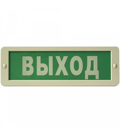 """БЛИК-С-24М """"Выход"""" тип 1 Оповещатель пожарный световой (табло)"""