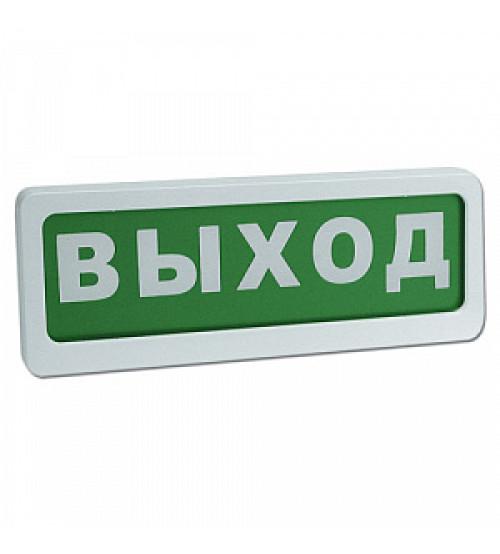 """БЛИК-ЗС-12 """"Выход"""" тип 1 Оповещатель пожарный комбинированный свето-звуковой (табло)"""