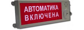 Компания СМД