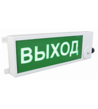 """ТСВ-Exd-M-Прометей 220 AC """"ВЫХОД"""" Оповещатель пожарный взрывозащищенный"""