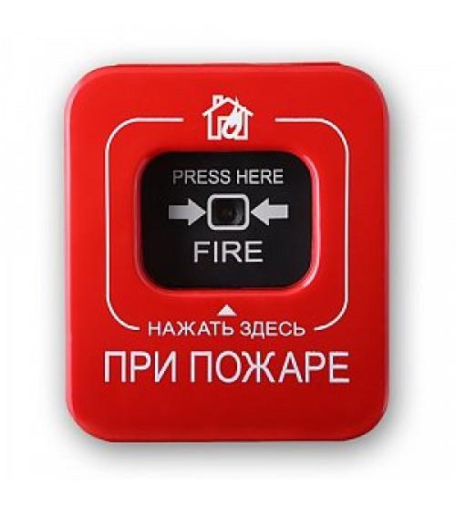 Астра-45А Извещатель пожарный ручной адресный ИП 513-04-А