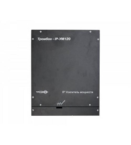 ТРОМБОН IP-УМ120 Усилитель мощности, 120 вт