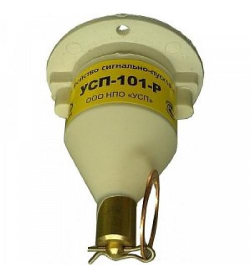 УСП-101-Р Устройство сигнально-пусковое для ручного пуска