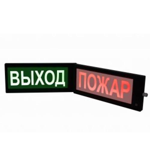 """СКОПА-ИБ-З """"Выход"""" Оповещатель охранно-пожарный комбинированный свето-звуковой взрывозащищенный искробезопасный (табло)"""